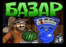 В Базар играть онлайн