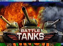 Игровой автомат Battle Tanks